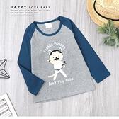 灰色 純棉 趣味健身貓咪大叔拼接袖上衣 棒球T 長袖 撞色 麻花 男童長袖 秋冬上衣