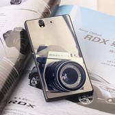 [ 機殼喵喵 ] SONY Xperia T2 Ultra D5303 XM50h 手機殼 客製化 照片 外殼 全彩工藝 SZ115