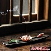 香爐 陶瓷荷花線香爐香插香座家用室內禪意檀香熏香爐沉香香托插點香器