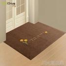 地墊門墊進門入戶門廳門口腳墊臥室浴室吸水防滑墊子家用廚房地毯 簡而美