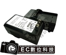 【EC數位】OLYMPUS BLM5 E3 E5 E30 BLN1 EM5 專用 BLN1 BLN-1 充電器 E-3 EP-5 &