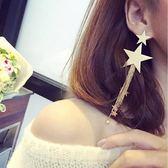 新款耳墜個性氣質五角星長款流蘇耳環韓國耳飾耳釘潮【店慶狂歡八折搶購】