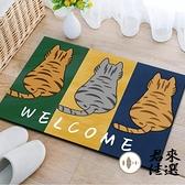 地墊地毯吸水門墊腳墊衛生間防滑墊廁所浴室墊子【君來佳選】