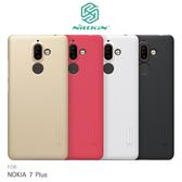 拆封新品雙卡雙待 諾基亞Nokia 7 Plus 4G/64G 原生谷歌系統 完整盒裝 保固一年