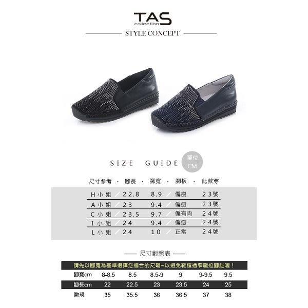 ★2017AW★TAS 滿版漸層雙色水鑽內增高懶人鞋-焦點黑