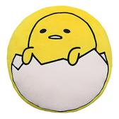 【享夢城堡】蛋黃哥 圓型扁枕
