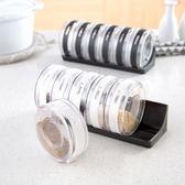 六格透明塑料調味罐調料盒套裝 廚房用品鹽罐調味盒調料罐調料瓶 卡布奇诺