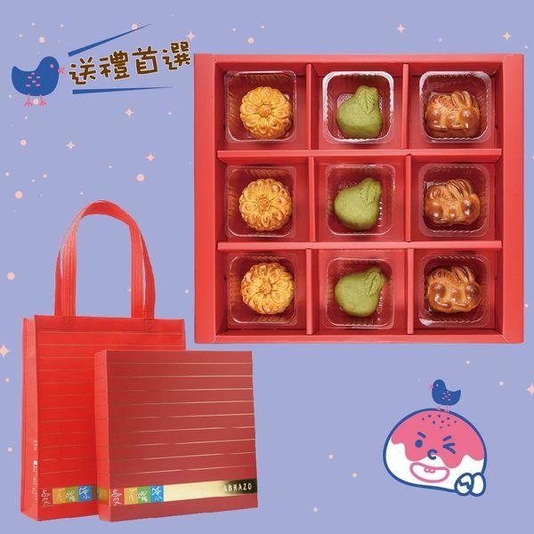 【九星拱月】 造型月餅禮盒
