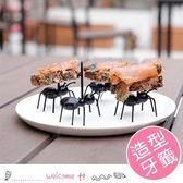 創意螞蟻造型水果叉 牙籤 12入/盒