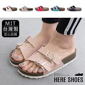 [Here Shoes]4色 皮革質感雙一字設計 個性有型好穿脫 小厚底羅馬拖鞋 ◆MIT台灣製─ANEW202