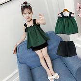 兩件套 女童夏裝時髦套裝中大童韓版時尚夏季童裝短褲兩件套洋氣【全館九折】