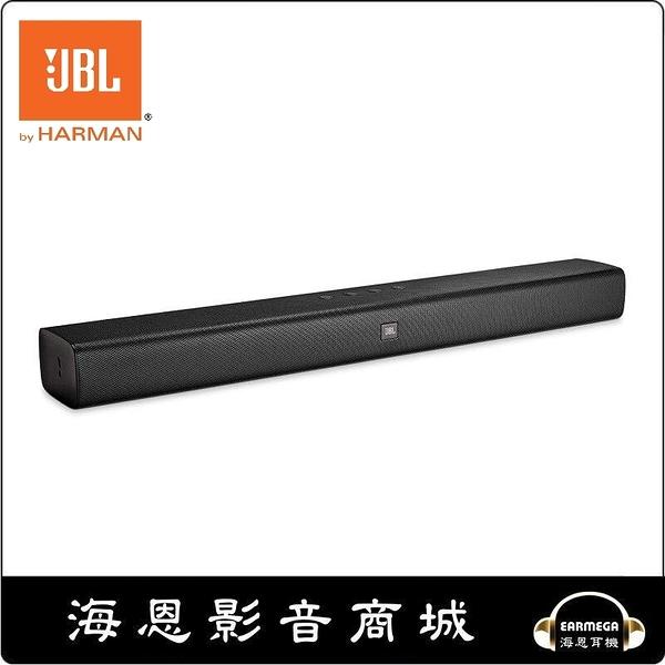 【海恩數位】JBL BAR STUDIO 藍芽4.2杜比音效聲霸喇叭 (HDMI ARC)