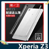 SONY Xperia Z3 D6653 半透糖果色清水套 軟殼 超薄防滑 矽膠套 保護套 手機套 手機殼