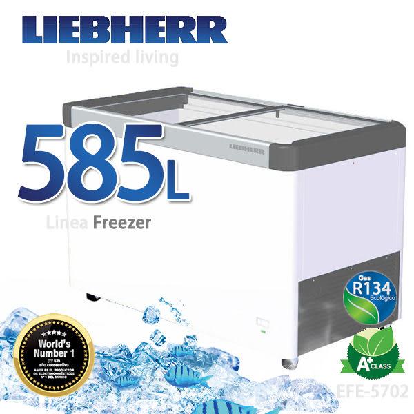 LIEBHERR德國利勃 585L玻璃推拉冷凍櫃【EFE-5702】