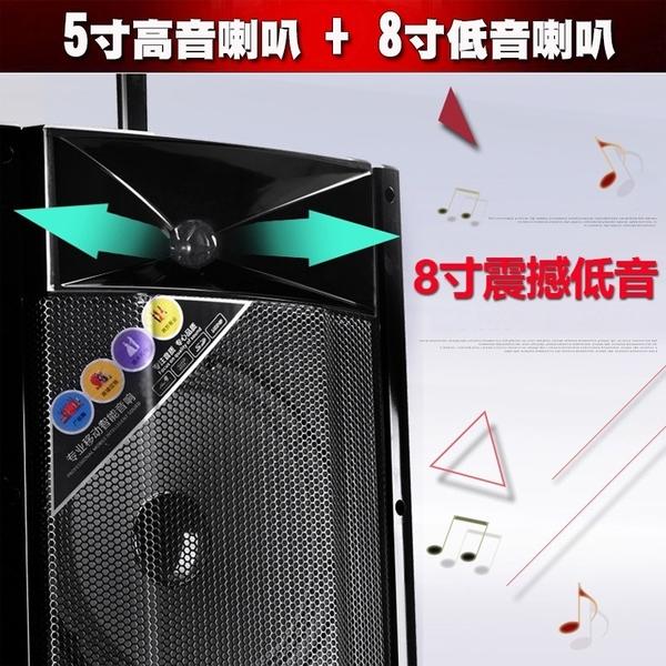 【 全館折扣 】 拉桿式 行動巨砲 重低音喇叭 HANLIN-01GDP85 藍芽音響 卡拉OK 家庭劇院 大聲公