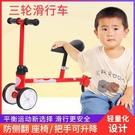 兒童平衡車滑行車無腳踏學步車1-3歲男女寶寶玩具車小孩兒溜溜車【快速出貨】