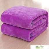 毛毯冬季珊瑚絨毯子加厚法蘭絨床單雙人單人午睡空調毯毛巾薄被子新年鉅惠