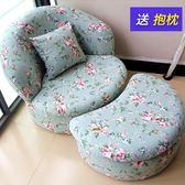 懶人沙發單人椅創意可愛簡約布藝小戶型可拆洗臥室陽台電腦椅休閒WY