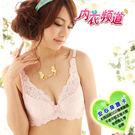 內衣頻道♥7322-C罩杯 台灣製 絲棉...