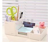筆筒 時尚韓國學生桌面文具收納盒 辦公用品得力多功能筆筒 俏女孩