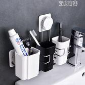 凱霸吸壁式牙刷置物架家用刷牙杯套裝衛生間壁掛情侶洗漱口杯牙具 青山市集