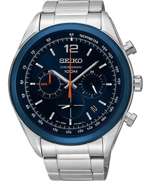 SEIKO 精工 逆轉世界三眼計時手錶-藍/銀 6T63-00J0B