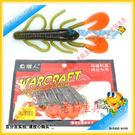 魚獵人路亞軟餌:巨夾蝦/W08B-G11...