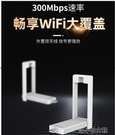 wifi放大器 wifi信號擴大器USB家用無線信號加強器wifi信號放大擴展中繼器wife增強器 快速出貨
