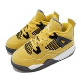 Nike 童鞋 Air Jordan 4 Retro TD Lightning 電母 黃 小童鞋 親子鞋 【ACS】 BQ7670-700