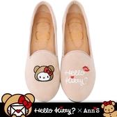 HELLO KITTY X Ann'S棕色熊熊不對稱彩色刺繡內增高樂福鞋-米