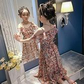 女童夏裝洋裝2021新款女大童公主裙兒童吊帶洋氣雪紡碎花裙子夏 幸福第一站