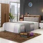 床組 5尺 床箱+床底 緹諾 352-2w 愛莎家居