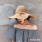 夏季新款鉤針草帽韓版百搭可折疊遮陽帽海邊度假沙灘太陽帽 LJ180『愛尚生活館』