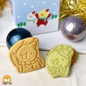 「耶誕紅配綠」繽紛聖誕餅乾組
