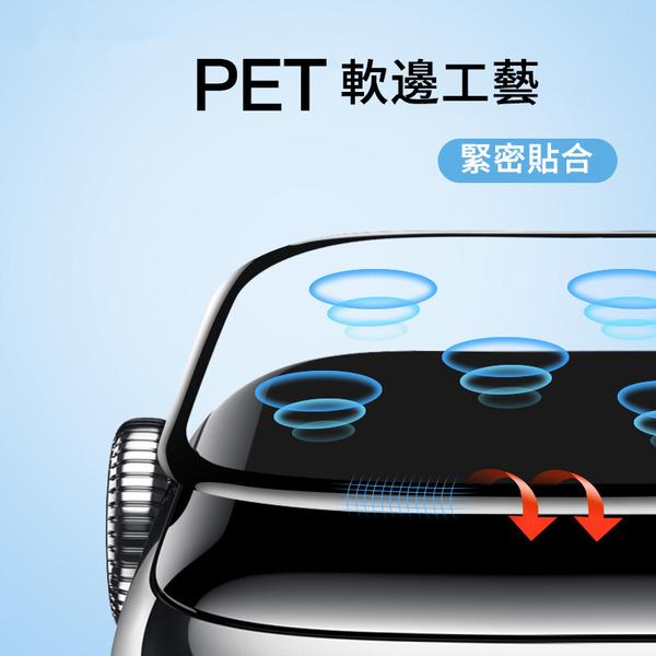 Apple watch 5/4/3/2/1 鋼化膜 手錶膜 全覆蓋 曲面貼合 保護貼 保護膜 38 40 42 44mm
