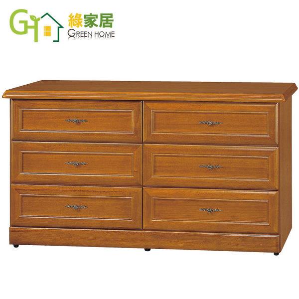 【綠家居】坎特 樟木色5尺實木六斗櫃