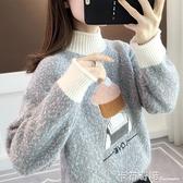 秋冬新款女士水貂絨毛衣寬鬆外穿慵懶風套頭學生針織打底衫 卡布奇諾