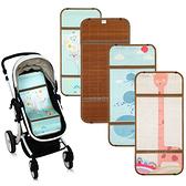 推車涼蓆 雙面可用 透氣竹蓆 冰絲涼感 嬰兒 推車涼墊 推車坐墊 安全座椅涼墊 餐椅涼墊 DX0556
