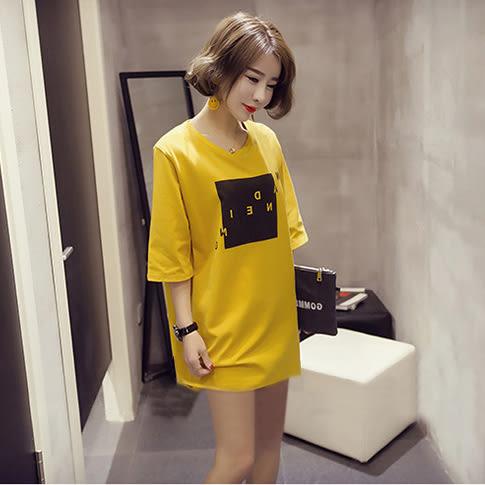 黃色休閒慵懶半袖寬鬆側小開叉長版上衣短洋裝 (M7SS) 11710021
