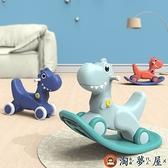 兒童搖搖馬木馬寶寶嬰兒玩具溜溜車二合一多功能大號搖馬【淘夢屋】