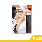 【RH shop】蒂巴蕾  長效 防曬 抗UV 隔離 絲襪 褲襪 FP-2103
