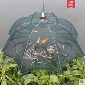 折疊魚籠魚網捕魚工具自動抓撲魚神奇漁網 cf