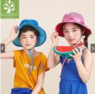 韓國原創kocotree遮陽漁夫帽 網格透氣款(4色)/雙面款(2色)/全網格款(2色)KQ15296
