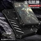 送支架 蝙蝠俠 華為 Nova 3 No...