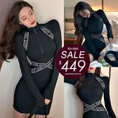 克妹Ke-Mei【ZT56724】FADE歐美時尚字母繃帶拉鍊包臀洋裝