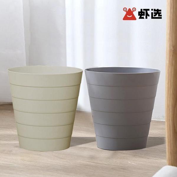 簡約日式垃圾桶(2只裝)【白嶼家居】