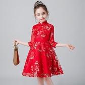 兒童漢服2020春夏裝新款洋裝超仙中國風旗袍女童唐裝公主裙禮服 滿天星