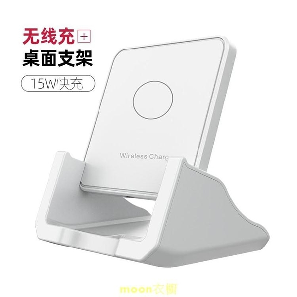 蘋果x無線充電器適用於iphone11Pro Max手機快充xrxsmax專用板8pl 快速出貨