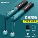計數無繩跳繩健身減肥運動負重款瘦身專業燃脂重力無線球鋼絲繩子 快速出貨