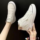 帆布鞋 高幫小白鞋女2021年秋冬新款板鞋白色百搭韓版皮面運動休閒帆布鞋 愛丫 免運